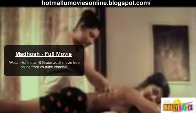 Hindi Bgrade hot movie Madhosh Teacher watch online