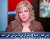 - برنامج الحياة الآن مع دينا فاروق حلقة الجمعة 27-2-2015