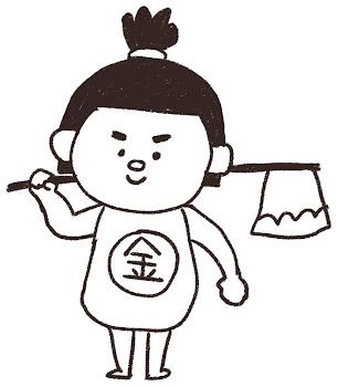 金太郎のイラスト(こどもの日)線画