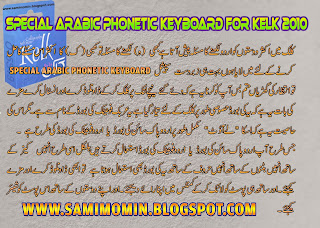 Special Arabic Phonetic Keyboard for Kelk 2010 (Special Gift for Graphic Designer)