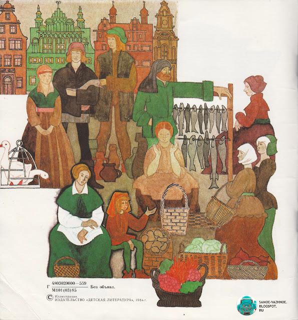 Сайт советских детских книг для детей