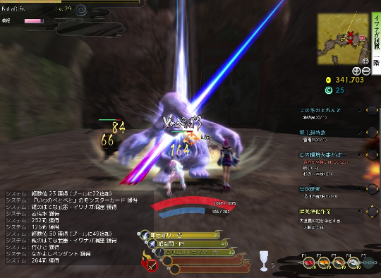 Onigiri Online Slider