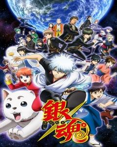 Gintama 2015 Episode 1
