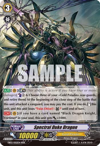 Spectral Duke Dragon