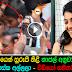 Tamil Actress KAJAL Agarwal Pushed by Chennai Fans - Hot Video Scene