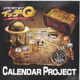 Itteq 2014 calendar