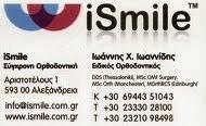 i smile - ΣΥΓΧΡΟΝΗ ΟΡΘΟΔΟΝΤΙΚΗ