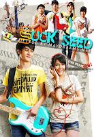 Rock Học Trò - Suck Seed 2011