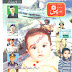 Phool Kids Magazine September 2015