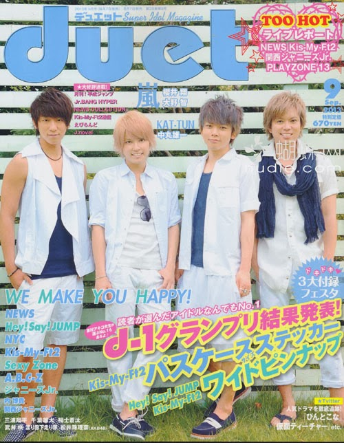 duet (デュエット) September 2013 NEWS jpop (Johnny Jr)