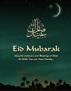 eid mubarak, eid mubarak sms, eid mubarak greetings