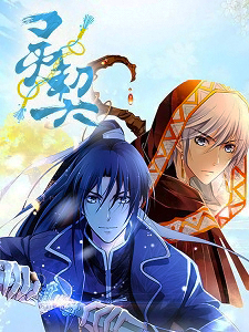 Soul Contract Manga