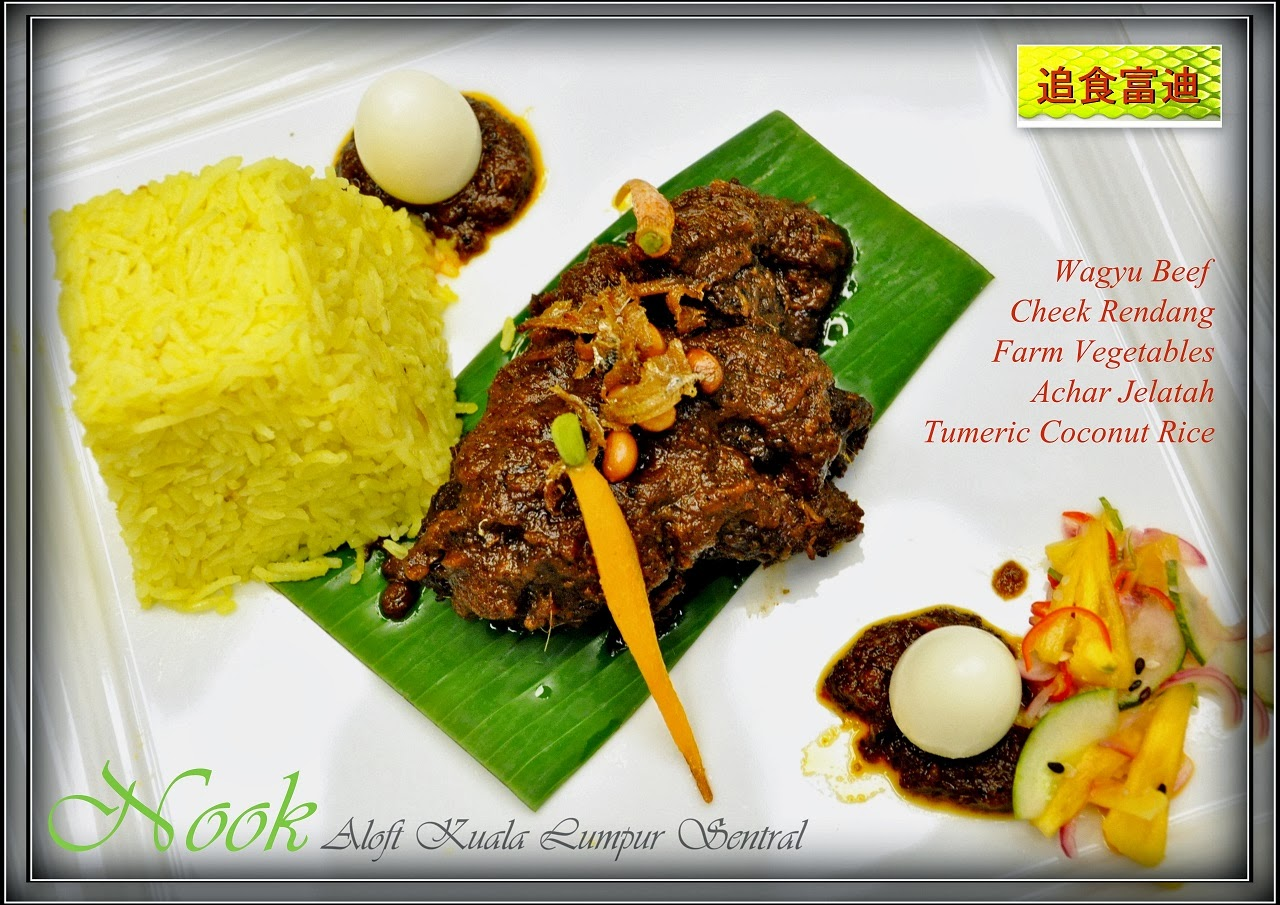 Malaysia international gourmet festival migf 2013 for Mad fish menu