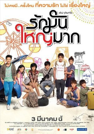 Love At 4 Size (2011)
