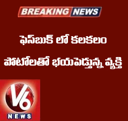 Funny Facebook Comment Images Telugu