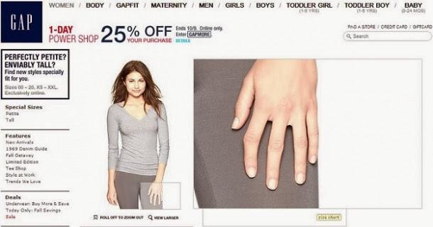 беда с пальцами — в интернет-магазине GAP.