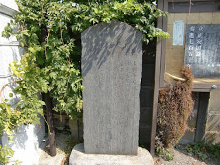本興寺辻説法跡碑