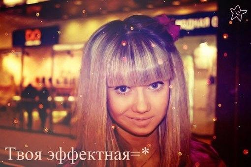 devushki-s-chelkoy