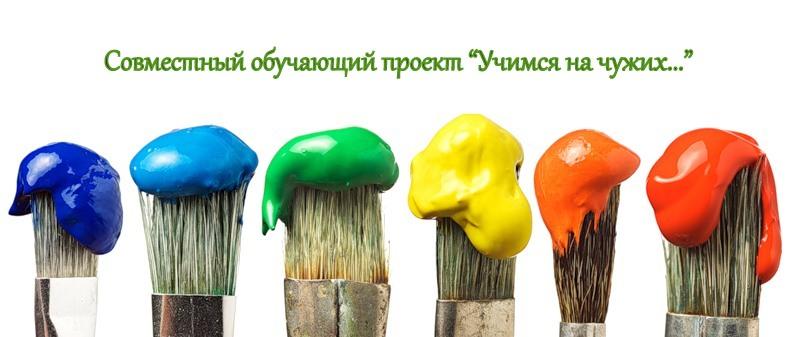 """Творческий клуб """"Посиделки за скрапом"""""""