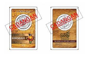 Dirham HIKMAH (LIMITED EDITION: 1,313 Pieces)