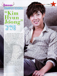 Kim Hyun Joong at Asta 19