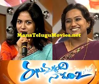 Jhummandi Nadam-2 : Sunitha with Singer Kalpana
