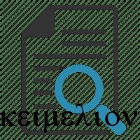 Padrões de editoração acadêmica: revisão e formatação