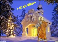 Καλή Σαρακοστή... και Καλά Χριστούγεννα!