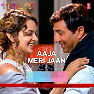 Aaja Aaja Meri Jaan - Aaja Meri Jaan (1993) Movie Mp3 ...