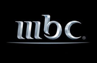 قناة ام بى سى بث حي ومباشر live mbc tv