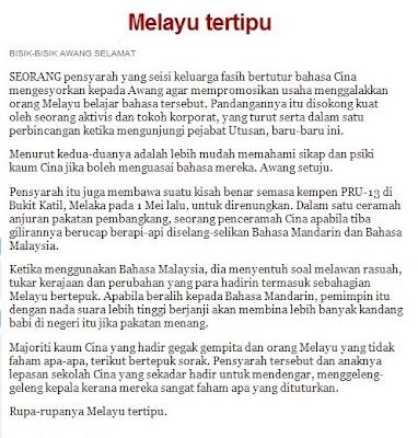 Rupa-rupanya Melayu tertipu.