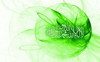 Ukasyah Ibnu Muhsin, Keberaniannya Mencambuk Rasulullah