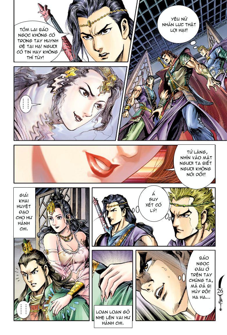 Đại Đường Song Long Truyện chap 39 - Trang 25
