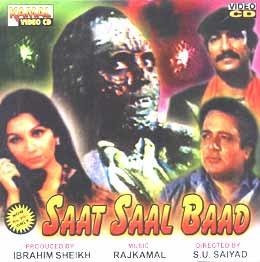 Saat Saal Baad (1987)