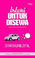 http://limauasam.blogspot.com/2013/12/isteri-untuk-disewa-syamnuriezmil.html