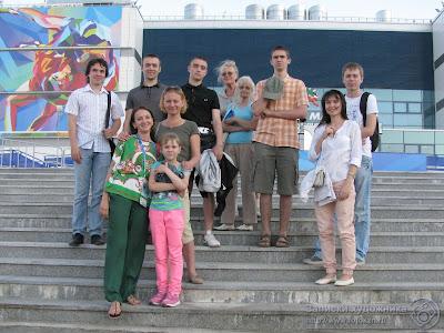 МАУ КГОЦ, Сотрудники и их родственники