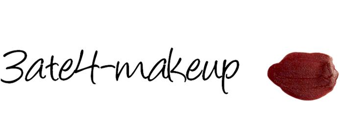3ate4-makeup