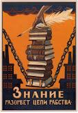 """""""Η γνώση θα σπάσει τα δεσμά της σκλαβιάς"""""""