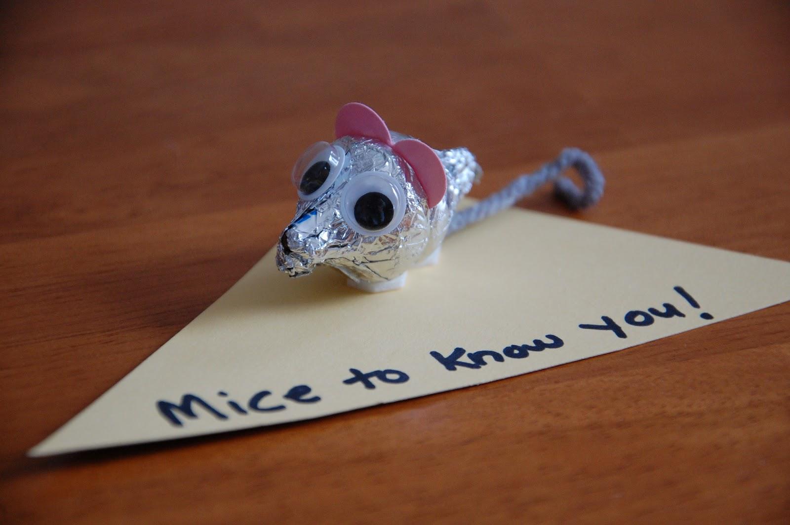 Мицето-