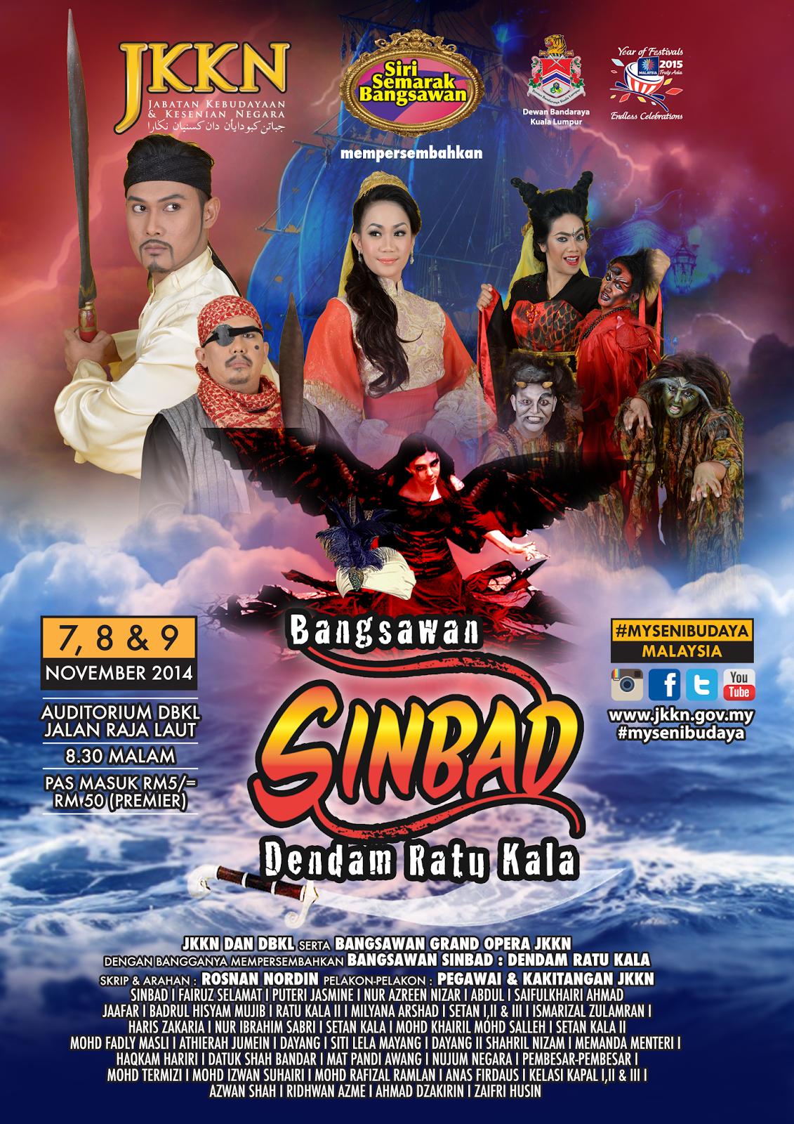 Teater Bangsawan Sinbad Dendam Ratu Kala