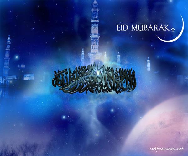 Bloodhount eid mubarak eidmubarak13g m4hsunfo