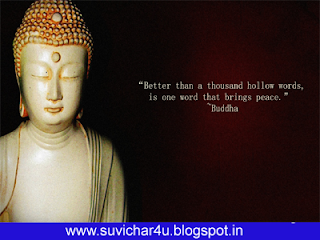 Better than a thousand hollow word, is one word that brings peace. By Mahatma Budha