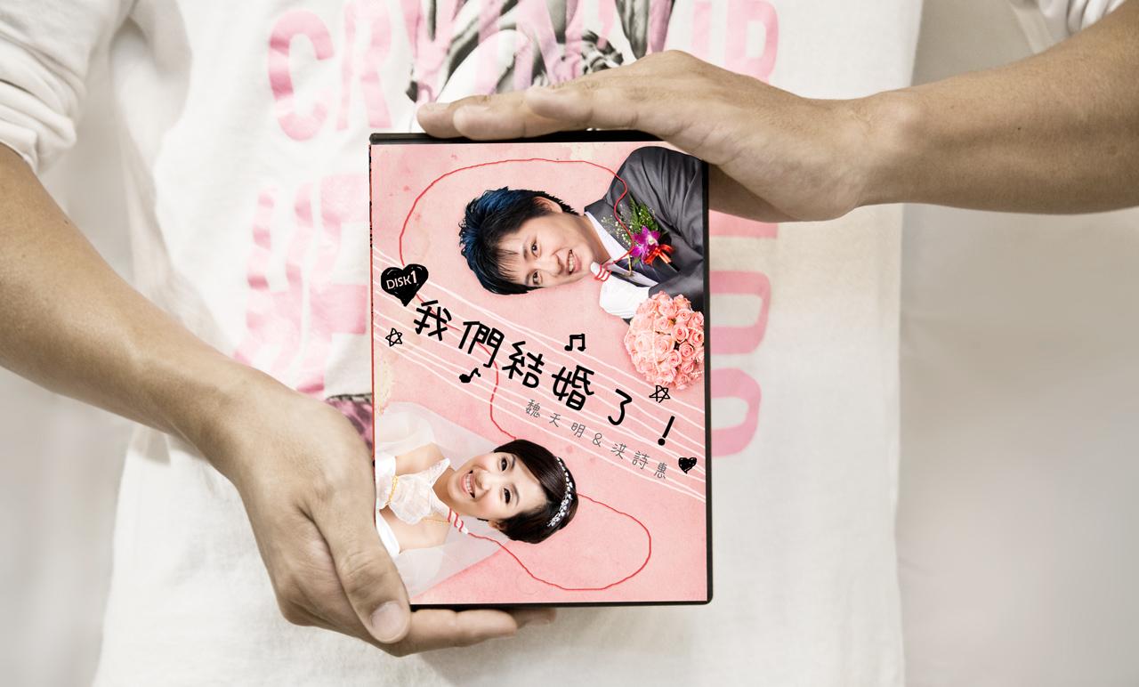 Showcase作品展示 | 天明X詩惠婚攝DVD封面設計 by MUMULab.com