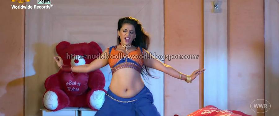 Singh hot akshara bhojpuri