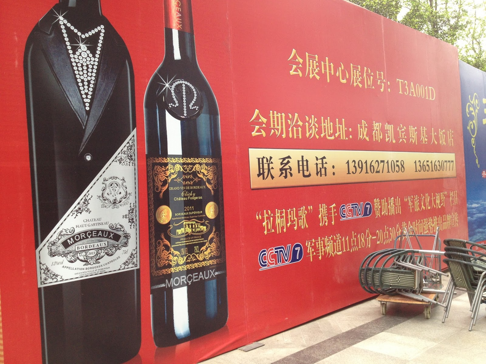china wine market Wine in china wine (chinese: 葡萄酒 china is now the world's largest market for red wine china's consumption of red wine has grown by 136% since.