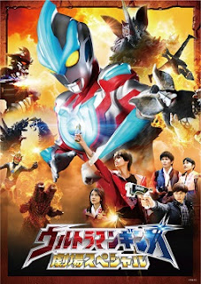 Download Ultraman Ginga Subtitle Indonesia