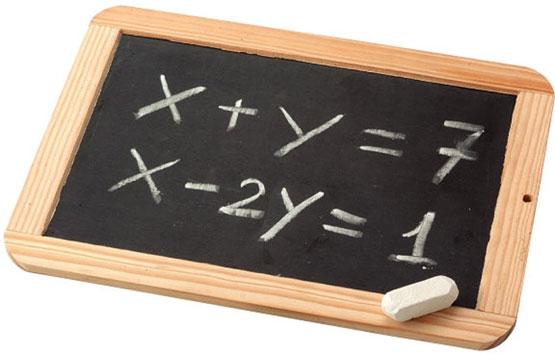 Como resolver una ecuacion