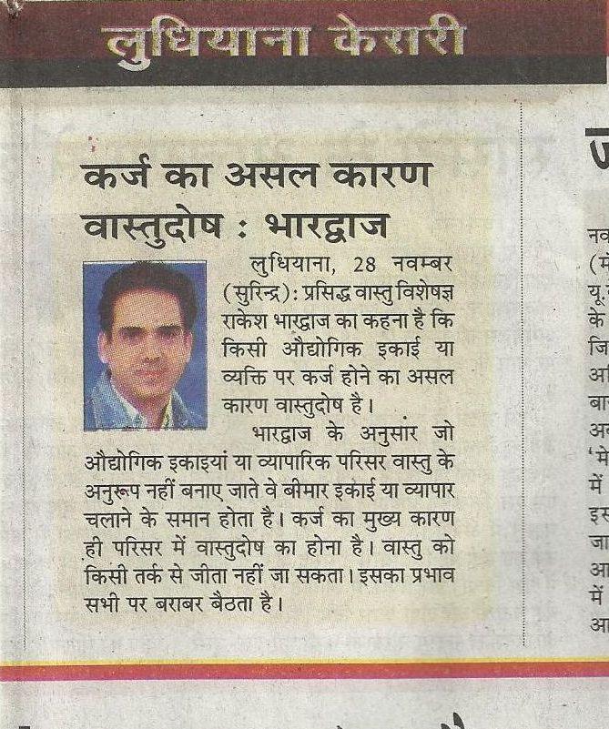 geopathic stress consultant mumbai dubai