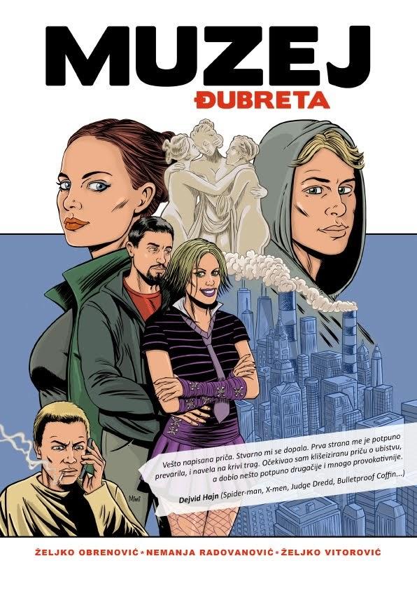Muzej đubreta