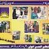 مسلم لیگ ن عوام دوست پالیسیوں پر گامزن ہے، چوہدری عبدالمنان
